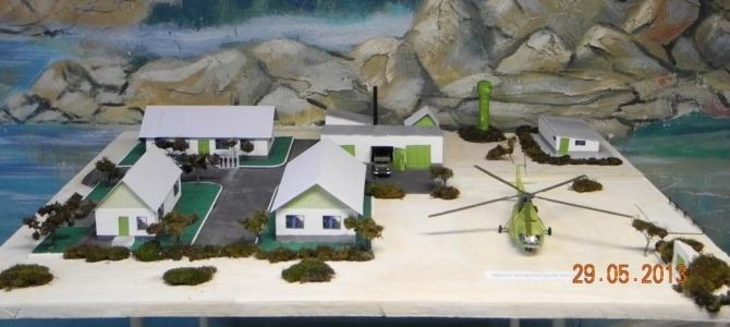 Музей пограничников